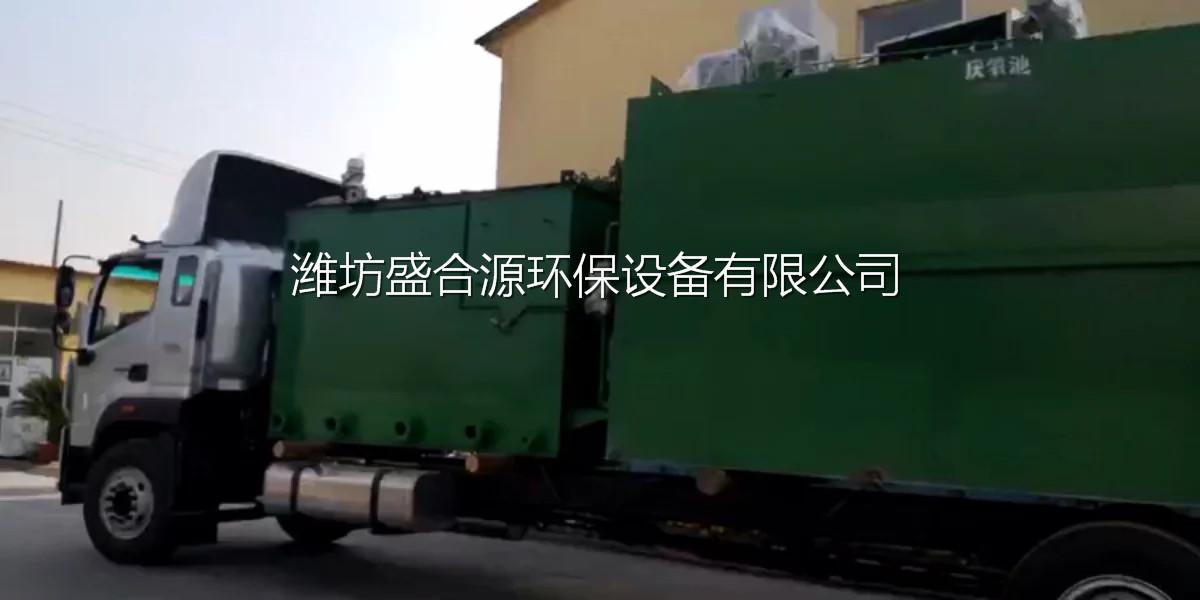 重庆地区现场安装