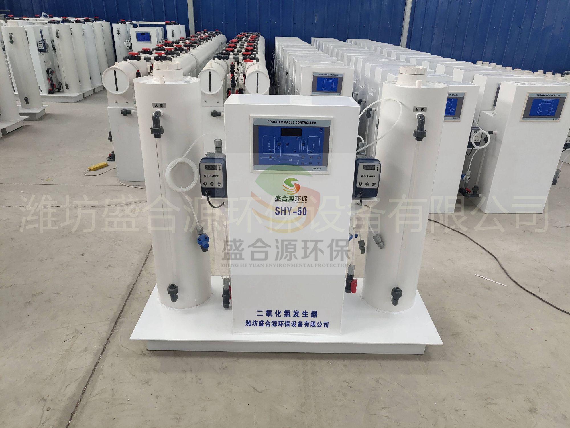 化学法正压式全自动二氧化氯发生器