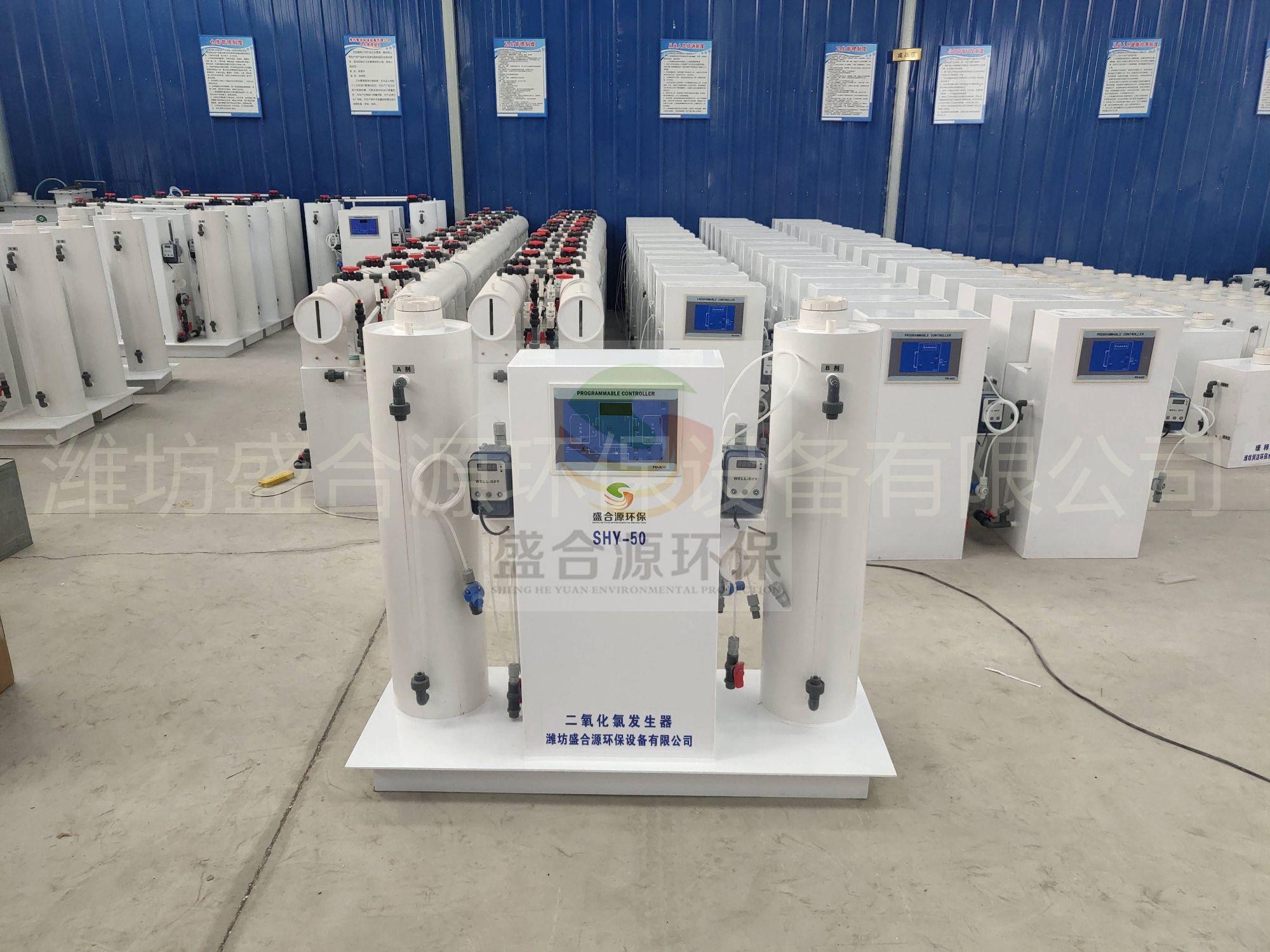 医院BOB体彩官网污水用全自动二氧化氯发生器