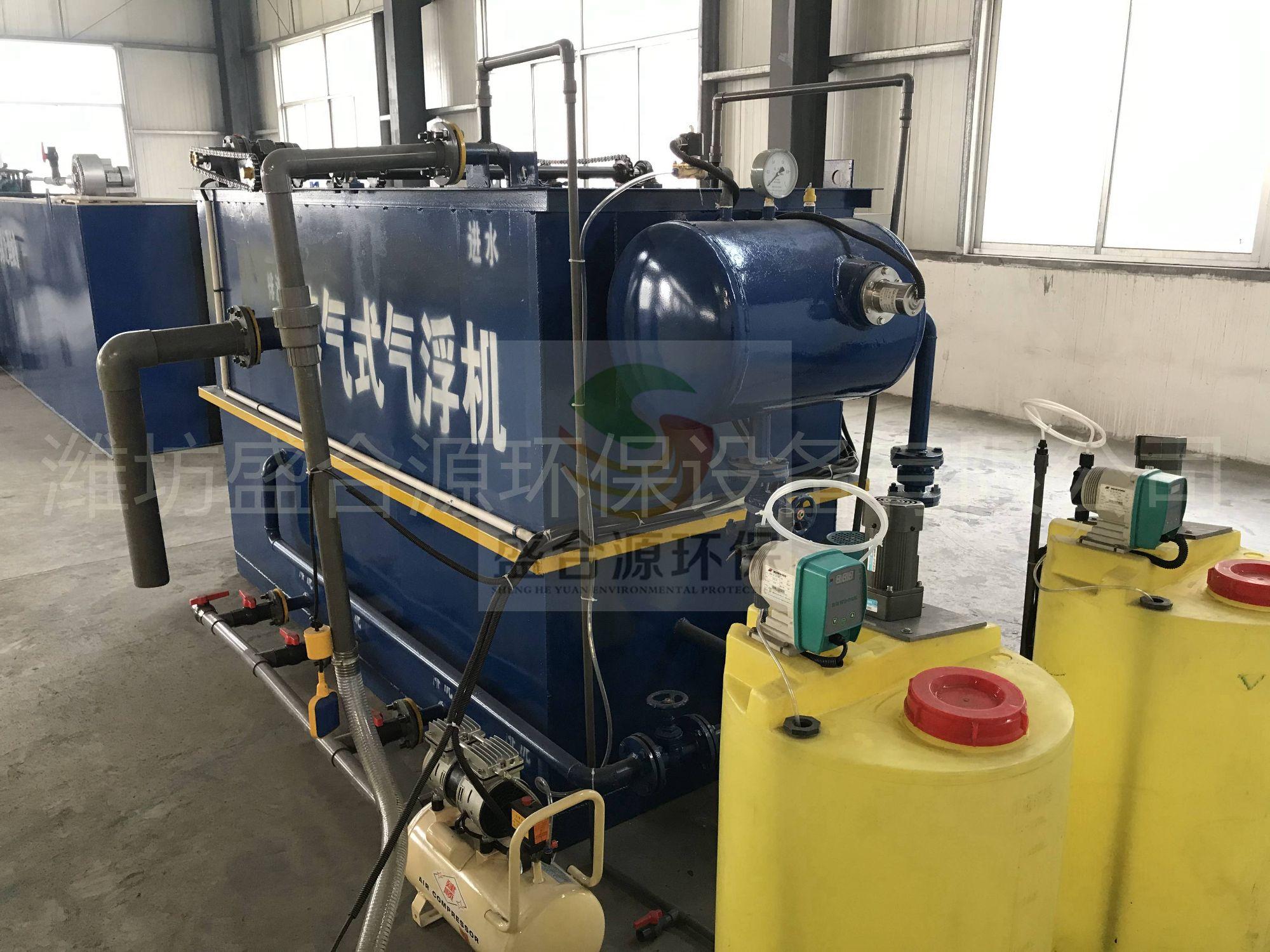 污水预处理BOB体彩下载溶气式气浮机
